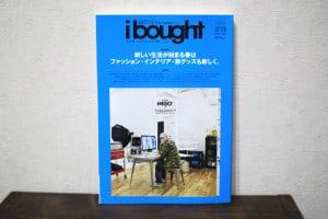 """""""i bought"""" vol.5 NIGO® at Studio Lesson 8"""