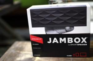 JAMBOX01