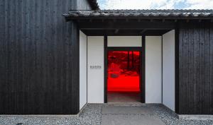 豊島 観光 横尾忠則美術館