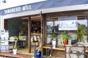 尾道 コーヒー YAMANEKO MILL