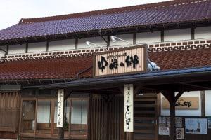 島根 道の駅