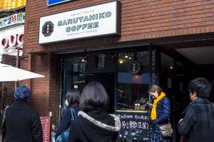猿田彦珈琲 恵比寿本店