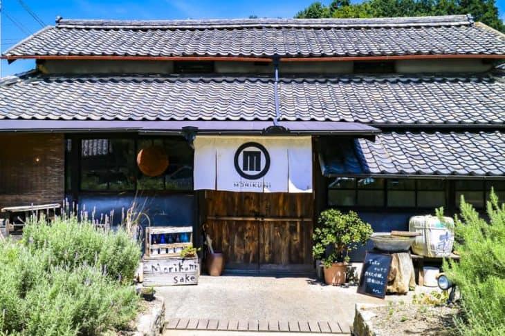 森國酒造 MORIKUNI 小豆島