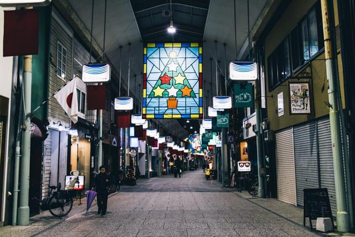 尾道 夜の商店街