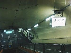 黒部ダム 黒部湖駅 02