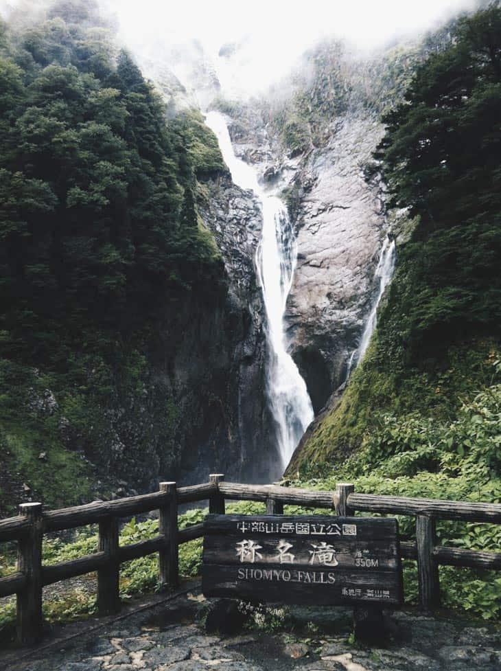 称名滝 03