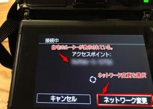 M3-Wi-Fi02