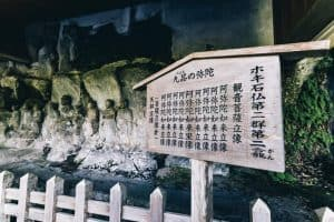 臼杵 石仏