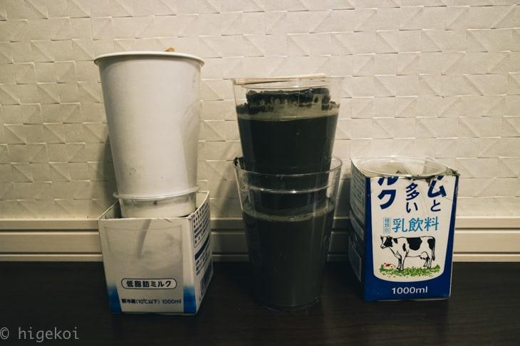 セメント鉢 DIY
