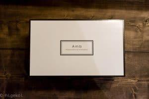 AMB スニーカー