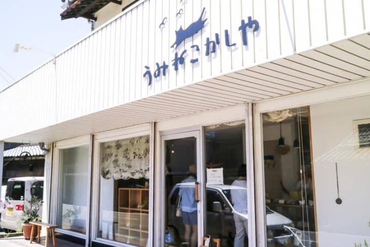 小豆島の『うみねこかしや』お菓子好きは見逃せないお店