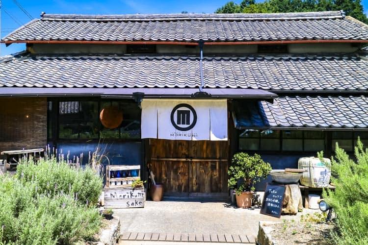 小豆島の森國酒造で昼から日本酒を飲んでみませんか?