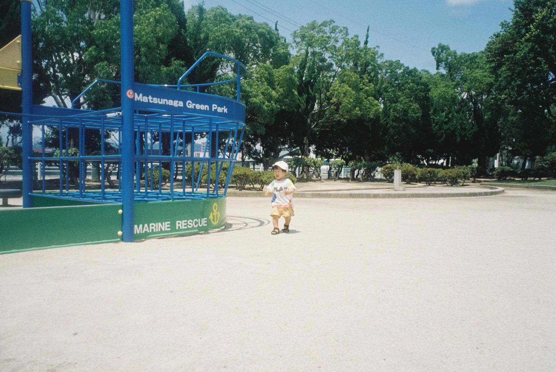 緑が綺麗な公園『松永グリーンパーク』