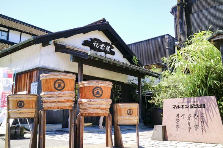 小豆島観光で絶対に外せないマルキン醤油と佃煮の一徳庵