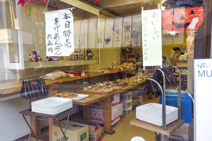 住田製パン所 向島