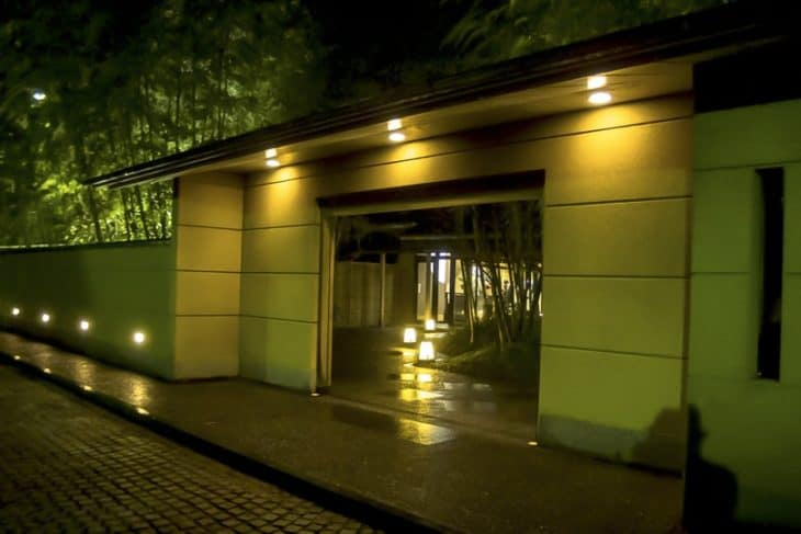 有馬 温泉 高級 旅館