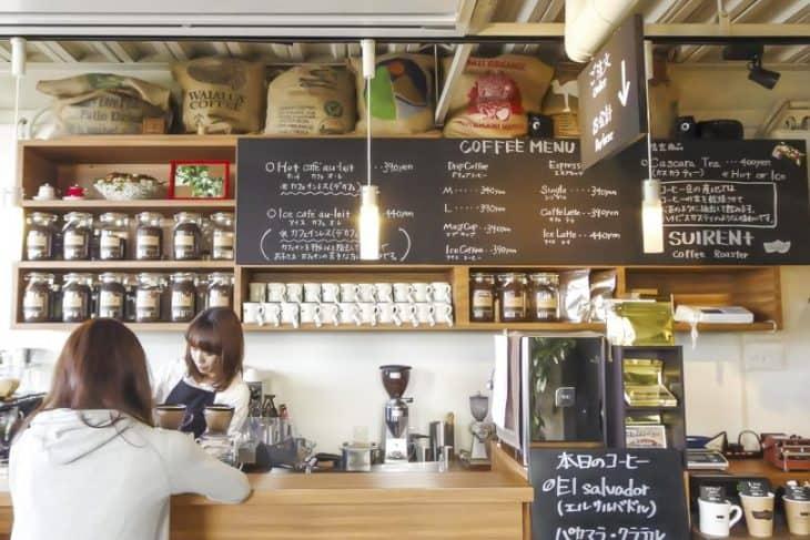 SUIREN+ 福山 コーヒー