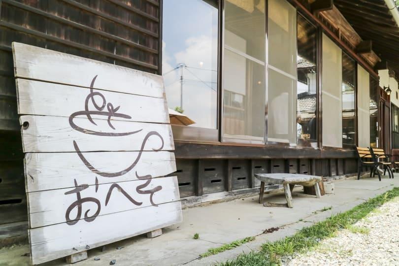 おへそカフェ 世羅