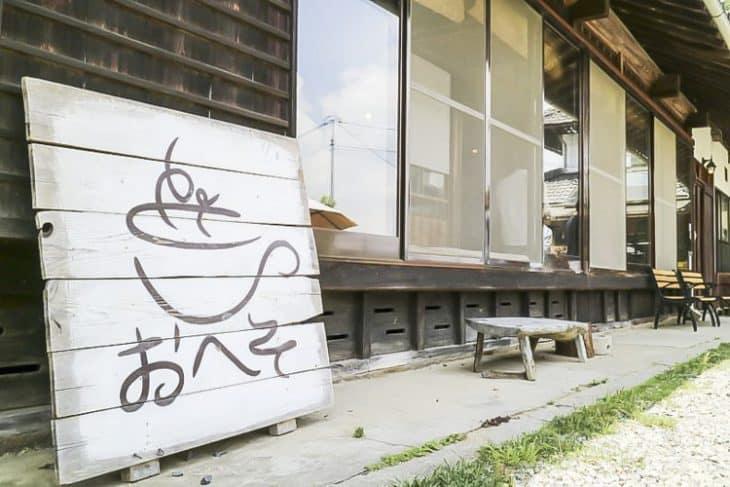 おへそカフェ
