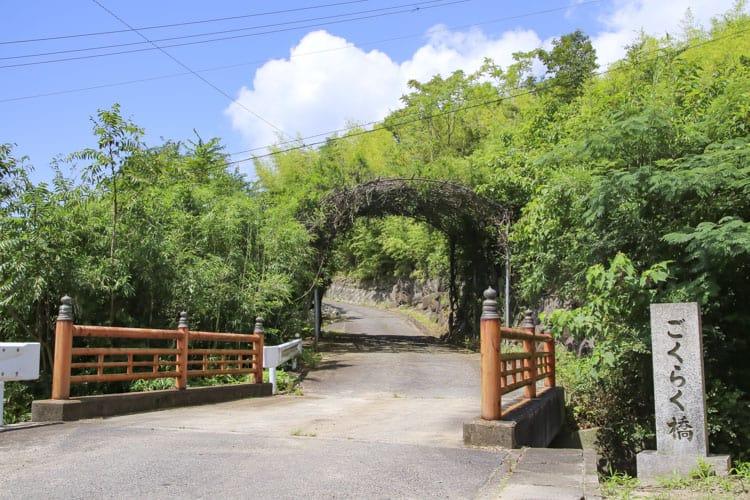 小豆島 風景