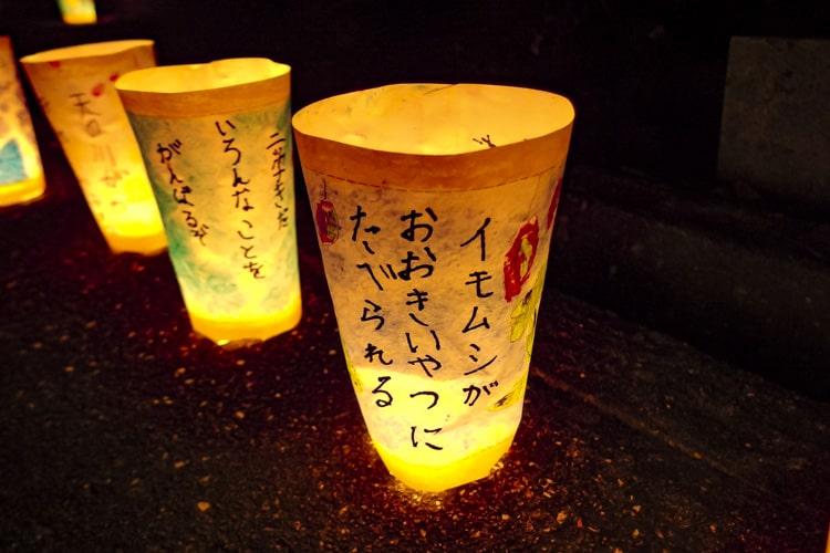 尾道 灯りまつり ぼんぼり 02