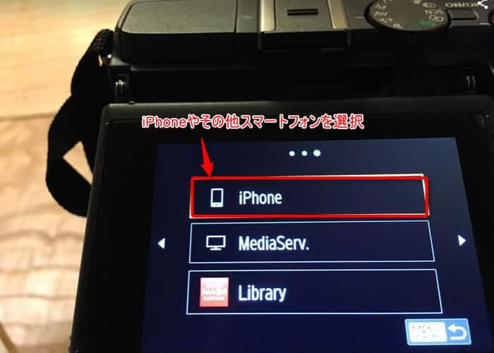 M3-Wi-Fi01
