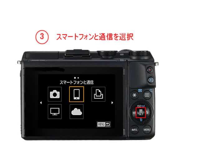 M3-Wi-Fi010