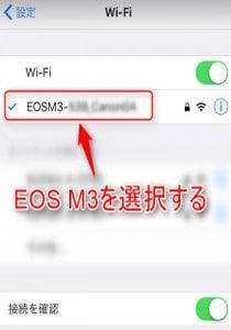 M3-Wi-Fi04