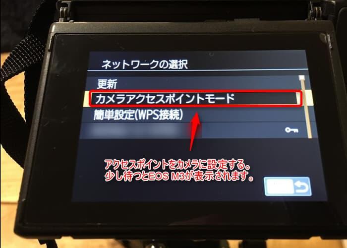 M3-Wi-Fi06
