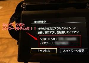 M3-Wi-Fi07