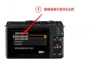 M3-Wi-Fi09