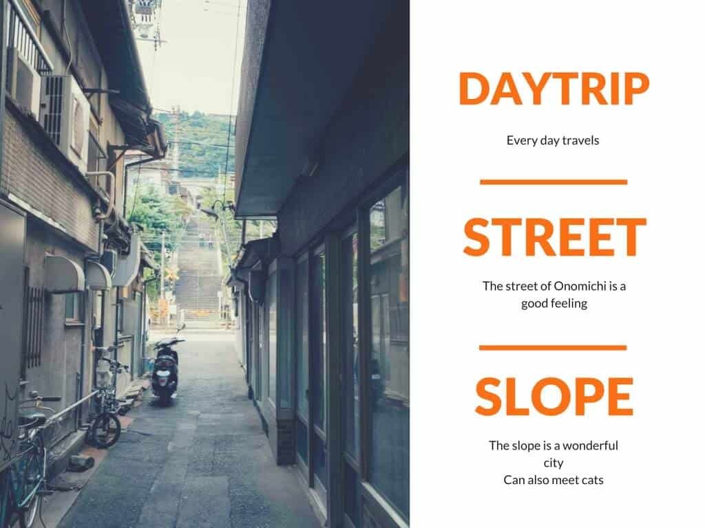 DAYTRIP 尾道