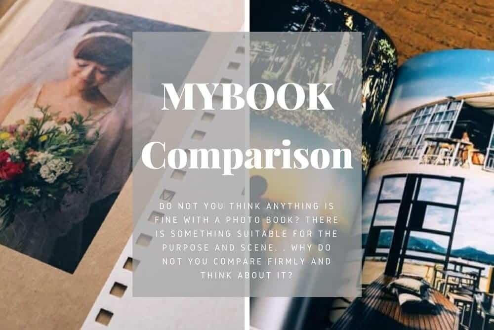 LIFEBOX MYBOOK