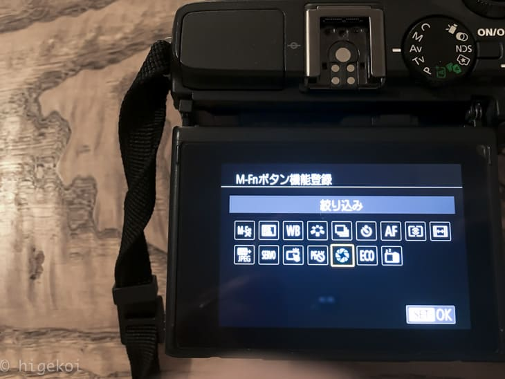 ボタンカスタマイズ M3