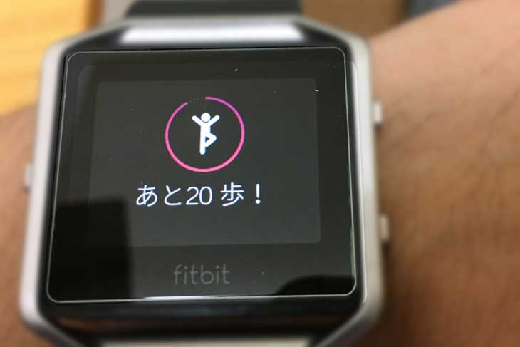 Fitbit 運動促進通知
