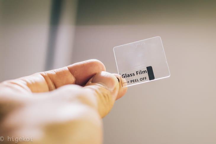 Fitbit 強化ガラス