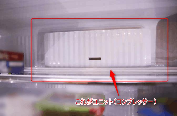 Panasonic NR-F511XPV