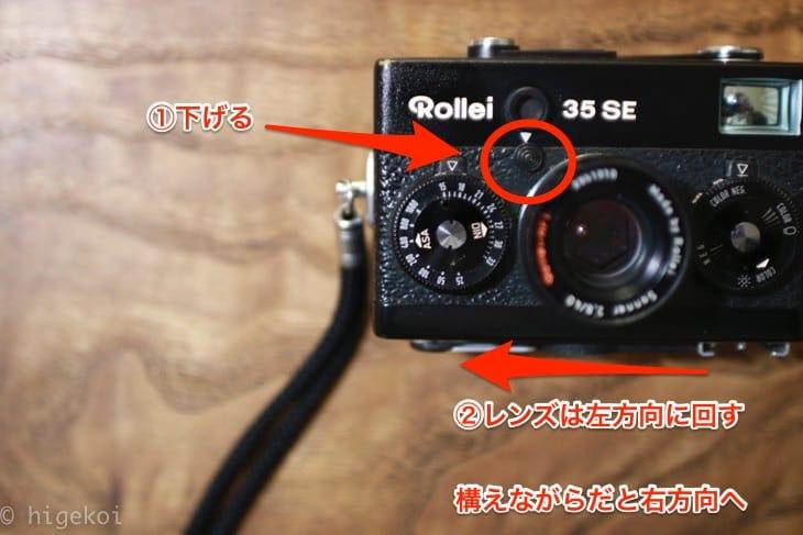 Rollei35-SE