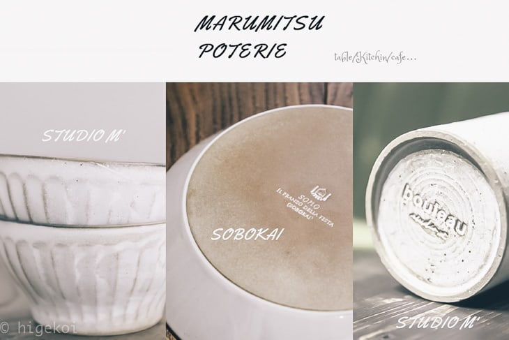marumitsupoterie