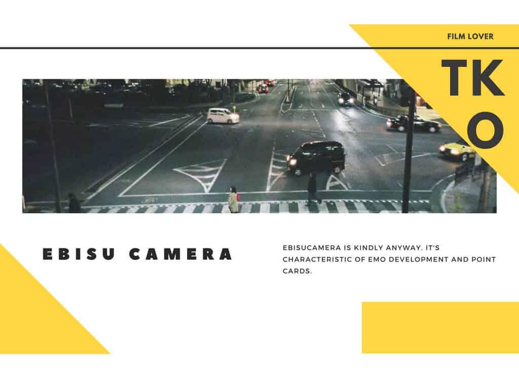 エビスカメラ