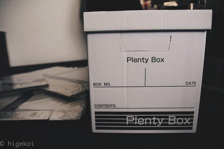 Seria 収納ボックス