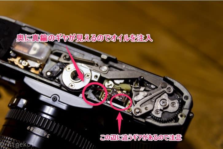 Canon AE-1 注油 鳴き