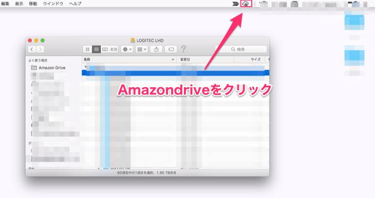 Amazondrive