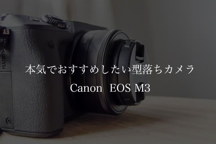 EOS M3