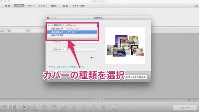 MyBook レビュー