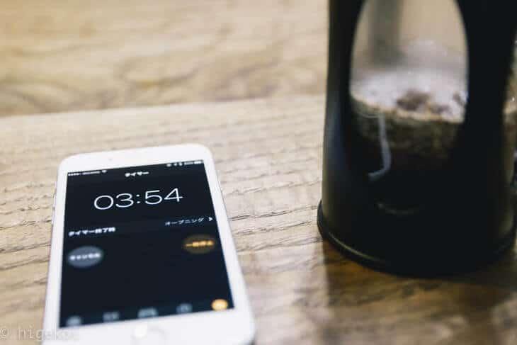 フレンチプレス アイスコーヒー