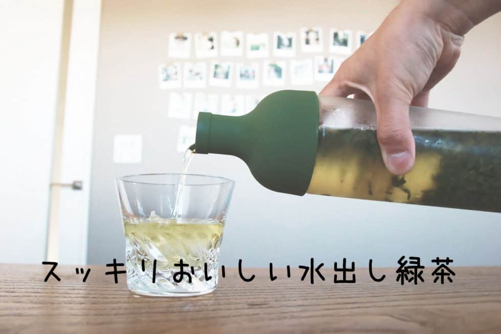 ハリオ フィルターインボトル