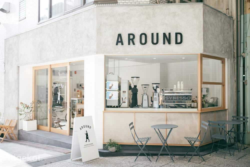AROUND コーヒー
