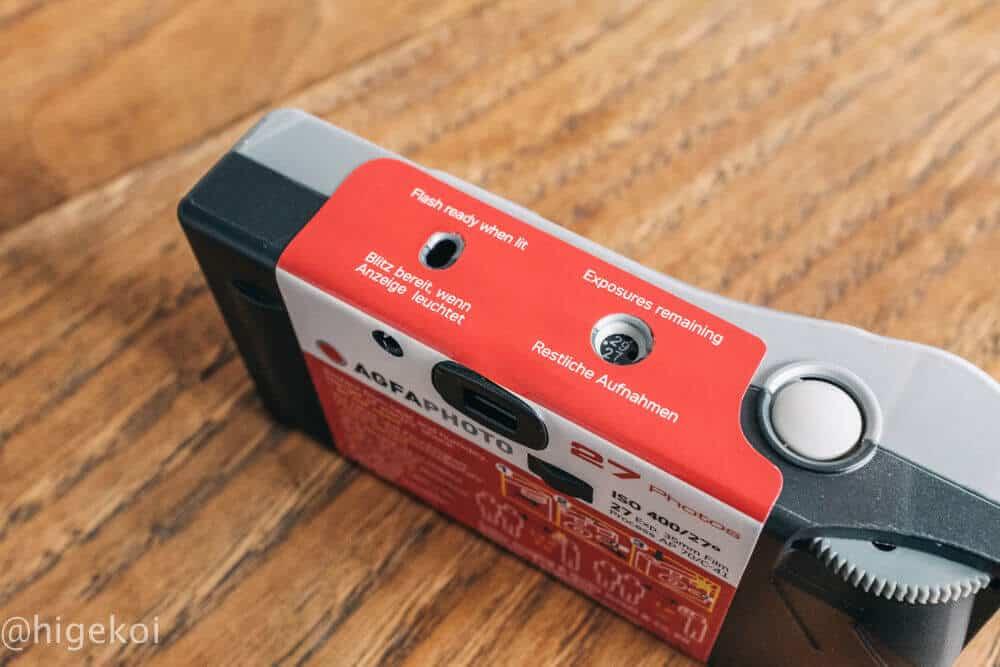 Agfa 使い捨てカメラ