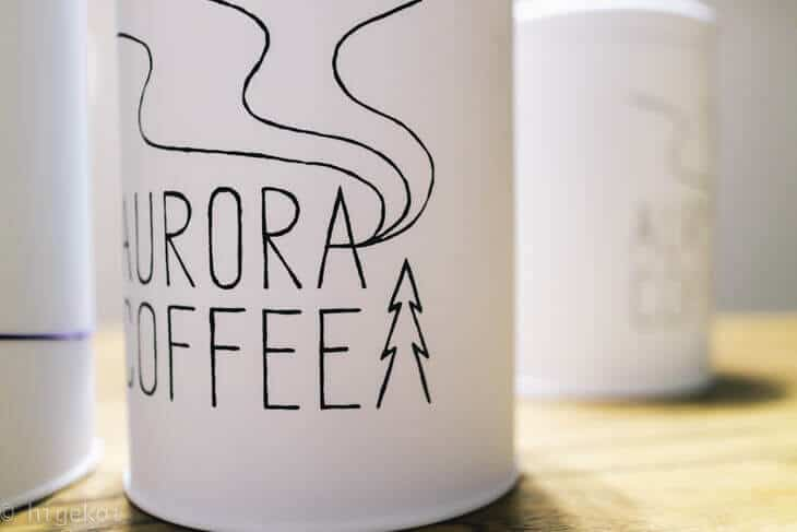 オーロラコーヒー